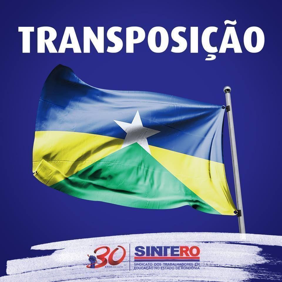 TRANSPOSIÇÃO: CEEXT pede complementação de documentos de servidora rondoniense